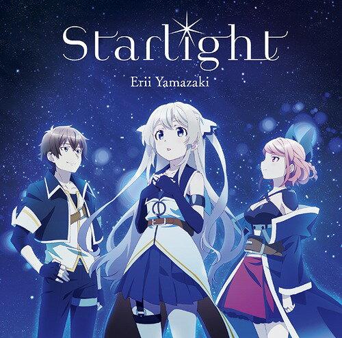 TVアニメ『七星のスバル』エンディングテーマ: Starlight [通常盤][CD] / 山崎エリイ