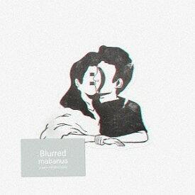Blurred [通常盤][CD] / mabanua