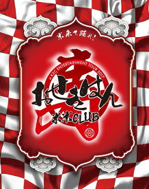 a K2C ENTERTAINMENT TOUR 2017 〜おせきはん〜 [初回生産限定版][Blu-ray] / 米米CLUB
