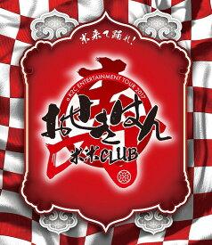 a K2C ENTERTAINMENT TOUR 2017 〜おせきはん〜 [通常版][Blu-ray] / 米米CLUB