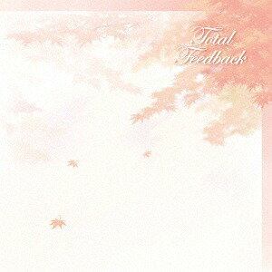 Total Feedback 2018[CD] / オムニバス