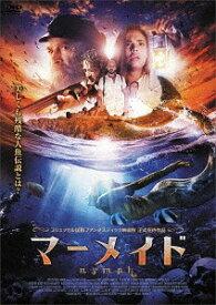 マーメイド NYMPH[DVD] / 洋画