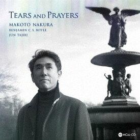 涙と祈り [MQA-CD][CD] / 名倉誠人