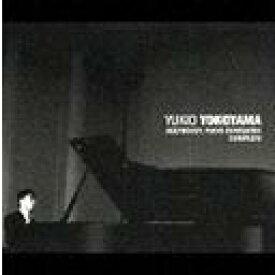 ベートーヴェン: ピアノ協奏曲全曲 [SACD Hybrid][SACD] / 横山幸雄
