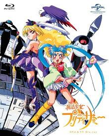 魔法少女プリティサミー (OVA & TV) Blu-ray SET[Blu-ray] / アニメ