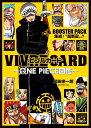 """ビブルカード VIVRE CARD ONE PIECE図鑑 BOOSTER PACK 集結! """"超新星""""!![本/雑誌] (単行本・ムック) / 尾田栄一郎"""