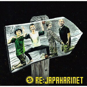 RE: JAPAHARINET[CD] / ジャパハリネット
