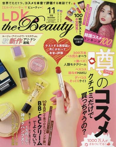 LDK the Beauty (エルディーケー ザ ビューティー) 2018年11月号 【付録】 小冊子「韓国コスメランキング100」[本/雑誌] (雑誌) / 晋遊舎