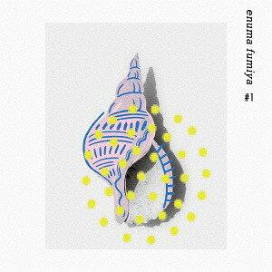 #1[CD] / 江沼郁弥