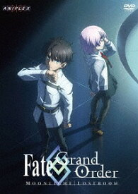 Fate/Grand Order -MOONLIGHT/LOSTROOM-[DVD] / アニメ
