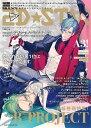 2D☆STAR Vol.12 【表紙&巻頭】 B-PROJECT[本/雑誌] (単行本・ムック) / 主婦と生活社