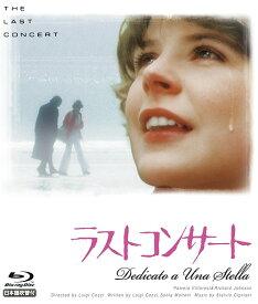 プレミアムプライス版 ラストコンサート [数量限定版][Blu-ray] / 洋画