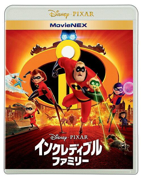 インクレディブル・ファミリー MovieNEX [2Blu-ray+DVD][Blu-ray] / ディズニー