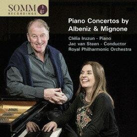 アルベニス/ミニョーネ: ピアノ協奏曲[CD] / クラシックオムニバス