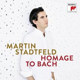 バッハへのオマージュ [Blu-spec CD2][CD] / マルティン・シュタットフェルト