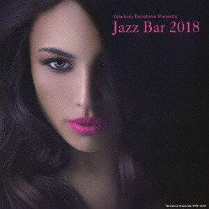 寺島靖国プレゼンツ Jazz Bar 2018[CD] / オムニバス