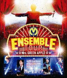ENSEMBLE TOUR 〜ソワレ・ドゥ・ラ・ブリュ〜[Blu-ray] / Mrs. GREEN APPLE