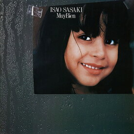 Muy Bien[CD] / Isao Sasaki