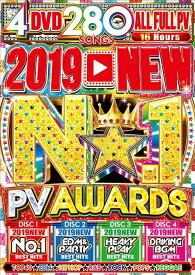 2019 New No.1 PV Awards[DVD] / オムニバス