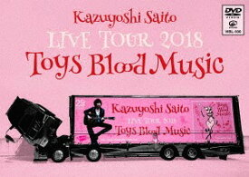 Kazuyoshi Saito LIVE TOUR 2018 Toys Blood Music Live at 山梨コラニー文化ホール 2018.6.2[DVD] / 斉藤和義