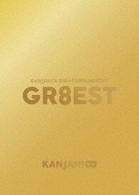 関ジャニ'sエイターテインメント GR8EST [DVD 通常版][DVD] / 関ジャニ∞