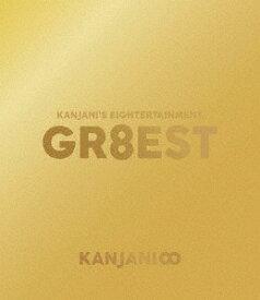 関ジャニ'sエイターテインメント GR8EST [Blu-ray版][Blu-ray] / 関ジャニ∞