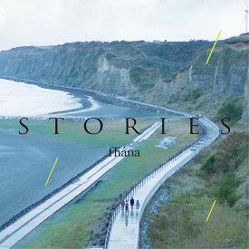 STORIES [2CD+Blu-ray/初回限定盤][CD] / fhana