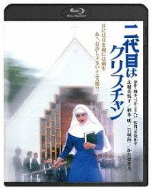 二代目はクリスチャン[Blu-ray] / 邦画