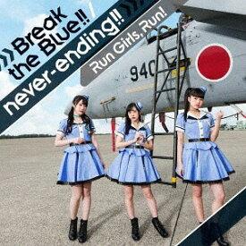 Break the Blue!![CD] [CD+Blu-ray] / Run Girls Run!