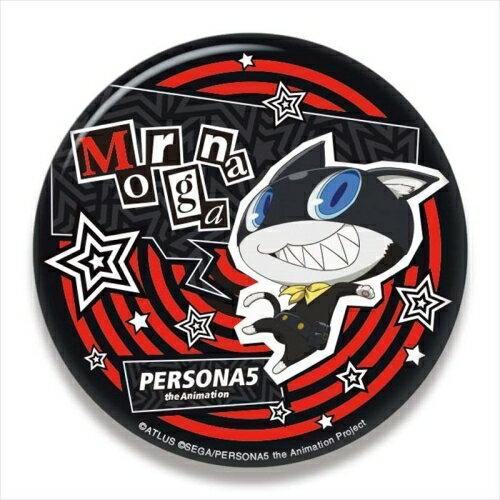 【グッドスマイルカンパニー】PERSONA 5 the Animation ねんどろいどぷらす ビッグ缶バッジ モルガナ[グッズ]