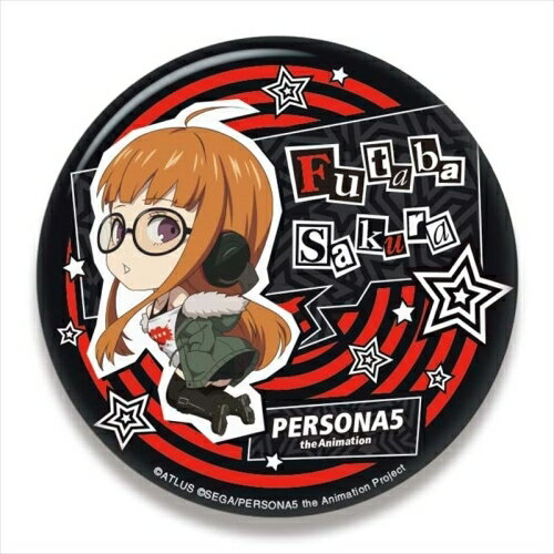 【グッドスマイルカンパニー】PERSONA 5 the Animation ねんどろいどぷらす ビッグ缶バッジ 佐倉双葉[グッズ]