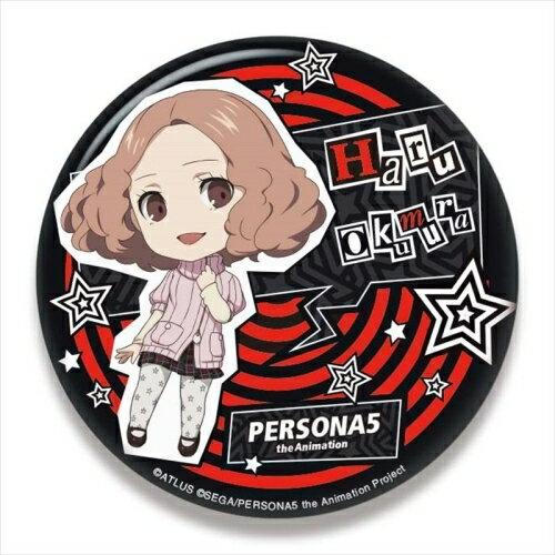 【グッドスマイルカンパニー】PERSONA 5 the Animation ねんどろいどぷらす ビッグ缶バッジ 奥村春[グッズ]