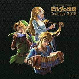 ゼルダの伝説コンサート2018[CD] [通常盤] / ゲーム・ミュージック