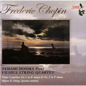 ショパン (1810-1849): ピアノ協奏曲 第1番&第2番 (B.コミネークによる弦楽四重奏とピアノ版)[CD] / クラシックオムニバス