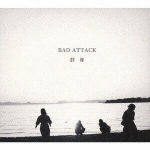 群像[CD] / BAD ATTACK