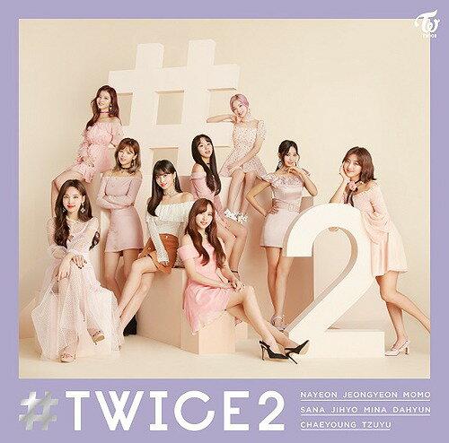 #TWICE2 [通常盤][CD] / TWICE