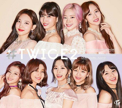 #TWICE2 [CD+DVD/初回限定盤B][CD] / TWICE