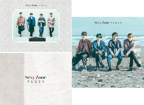 PAGES [3タイプ一括購入セット][CD] / Sexy Zone