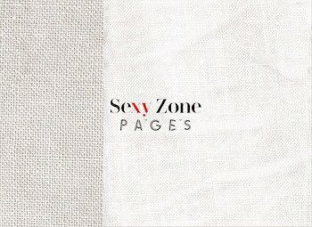 PAGES [DVD付初回限定盤 B][CD] / Sexy Zone