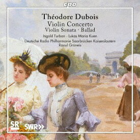 デュボワ: ヴァイオリン協奏曲と作品集[CD] / クラシックオムニバス