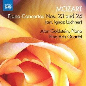 モーツァルト: ピアノ協奏曲 第23&24番 (ラハナー編)[CD] / クラシックオムニバス