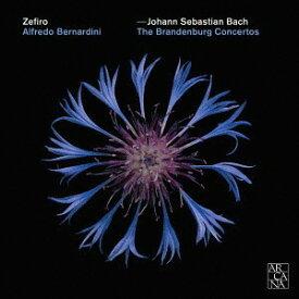 J.S.バッハ: ブランデンブルク協奏曲[CD] / クラシックオムニバス