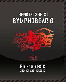 戦姫絶唱シンフォギアG Blu-ray BOX [3Blu-ray+3CD/初回限定版][Blu-ray] / アニメ