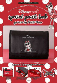 DisneySTORE special pouch book produced by Daichi Miura[本/雑誌] (単行本・ムック) / 宝島社