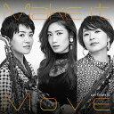 Make it Move[CD] / sax triplets