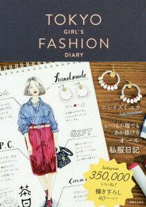 TOKYO GIRL'S FASHION[本/雑誌] / ニシイズミユカ/著