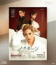 バウ・ミュージカル『ノクターン -遠い夏の日の記憶-』[Blu-ray] / 宝塚歌劇団
