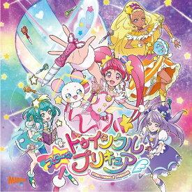 スター☆トゥインクルプリキュア主題歌シングル [CD+DVD][CD] / 北川理恵、吉武千颯