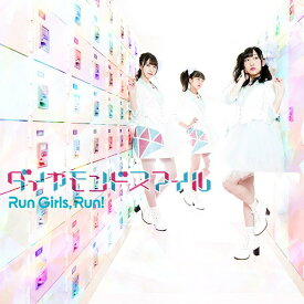 ダイヤモンドスマイル[CD] / Run Girls Run!