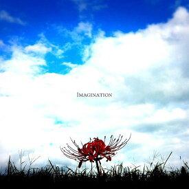 IMAGINATION[CD] / 篤